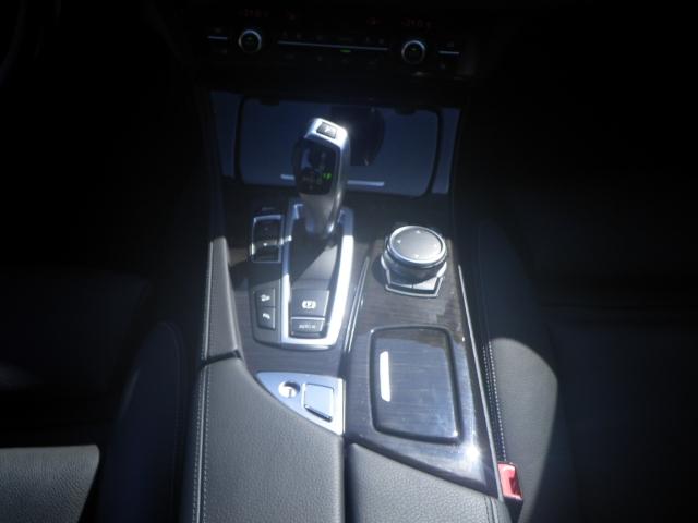 BMW 530 d xDrive A Tou Luxury L (Navi Headup Klima)
