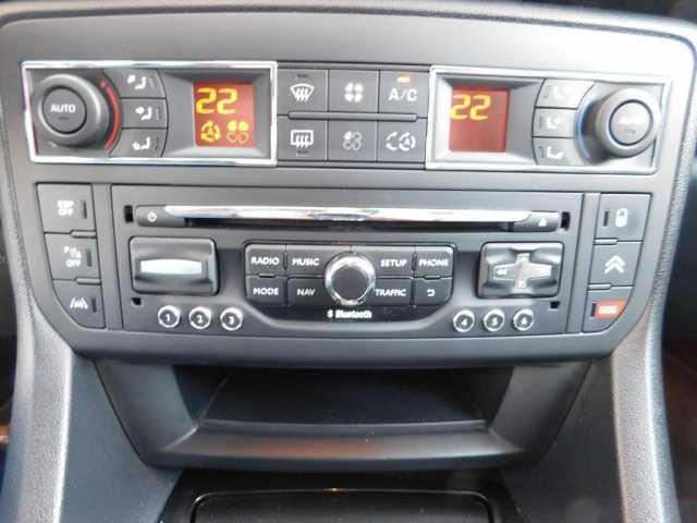 Citroen C5 2.2 HDi 200 FAP Exclusive